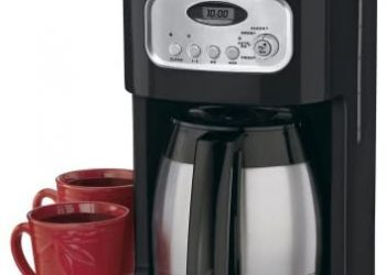 7 Best Cuisinart Coffee Makers 2021 (Reviews & Buying Guide)